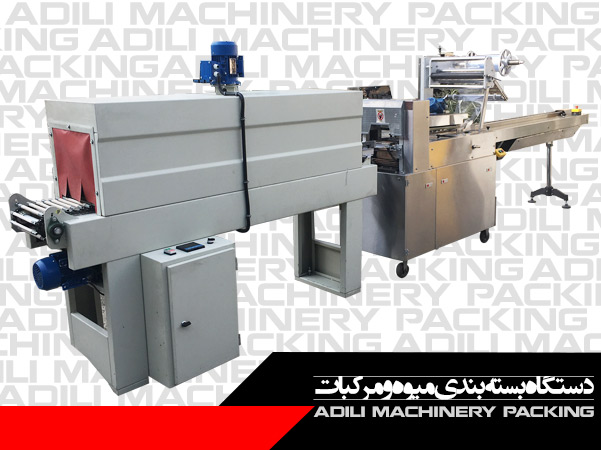 Fruit packing machine and citrus variety
