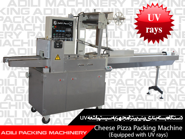 Packing machine equipped with uv ray system