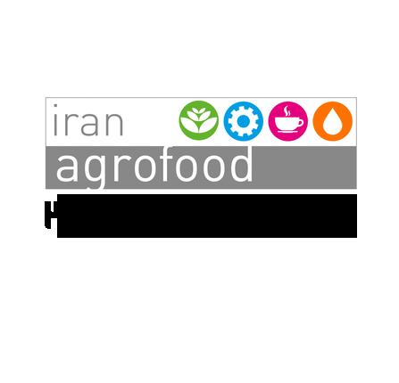 نمایشگاه های بین المللی آگروفود۲۰۱۷